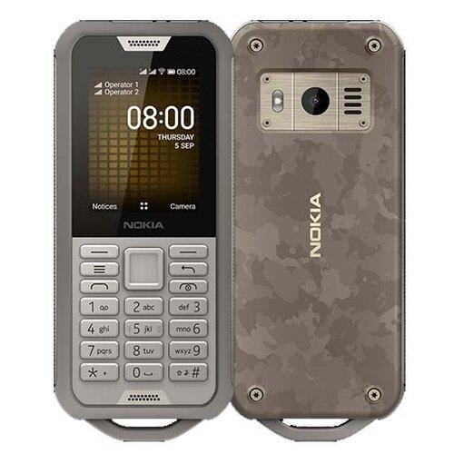 Телефон Nokia 800 Tough песочный (16CNTN01A05) телефон