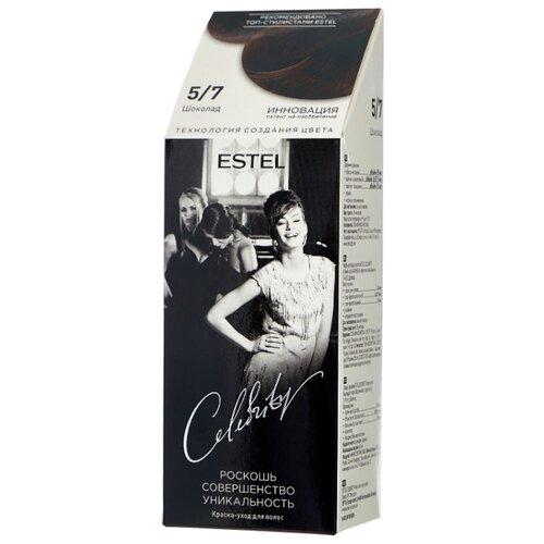 ESTEL Celebrity краска-уход для волос, 5/7 шоколад