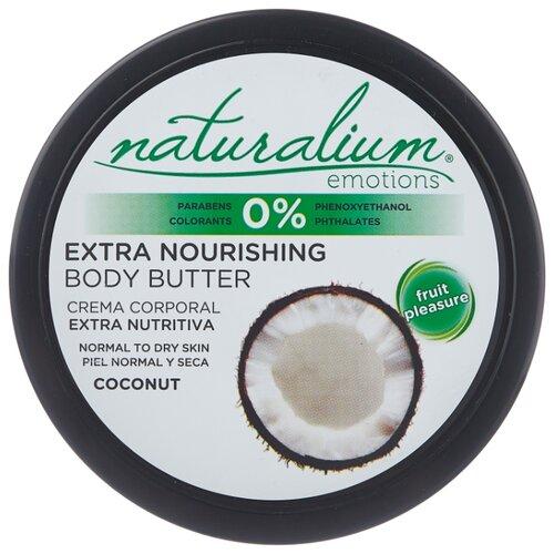 Купить Масло для тела naturalium экстра-питательное Кокос, 200 мл