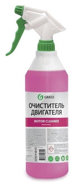 Очиститель двигателя GraSS Motor Cleaner professional (с распылителем)