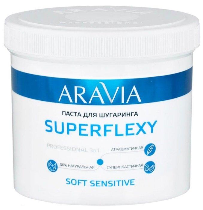 Паста для шугаринга Aravia Superflexy Soft Sensitive