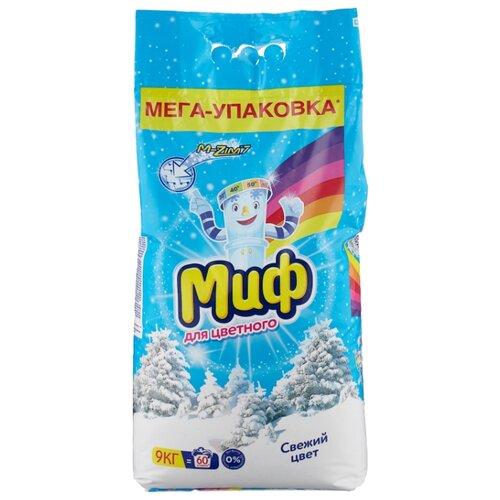 Стиральный порошок Миф Свежий цвет (автомат) пластиковый пакет 9 кг стиральный порошок миф свежий цвет 15кг