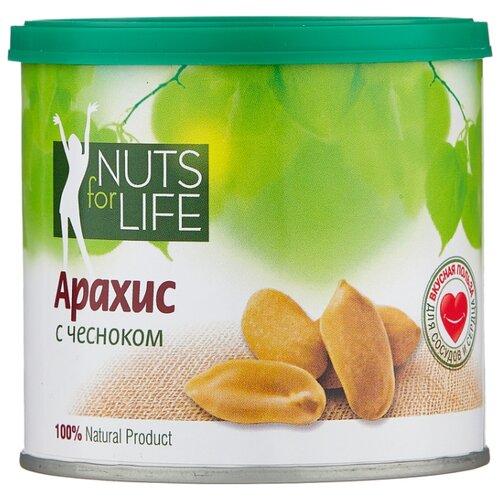 corincorn арахис жареный соленый 100 г Арахис Nuts for Life обжаренный соленый с чесноком 115 г