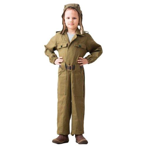 Купить Костюм Бока Танкист, хаки, размер 122-134, Карнавальные костюмы