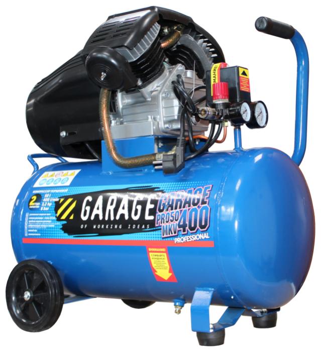 Компрессор масляный Garage 50.MKV400/2.3, 50 л, 2.3 кВт