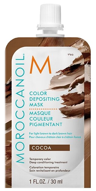 Moroccanoil Color Depositing Маска тонирующая для волос Cocoa