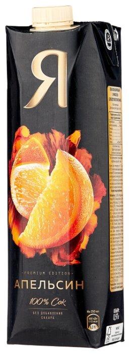 Сок Я апельсин 100% с мякотью, 0,97л