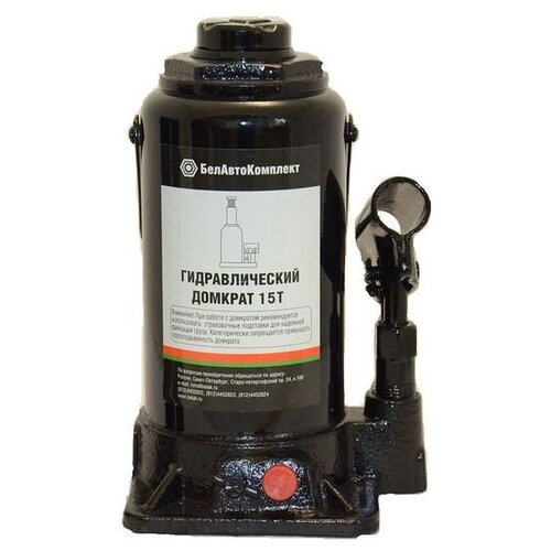Домкрат бутылочный гидравлический БелАвтоКомплект БАК.00034 (15 т) черный домкрат бутылочный гидравлический белавтокомплект бак 10039 2 т черный