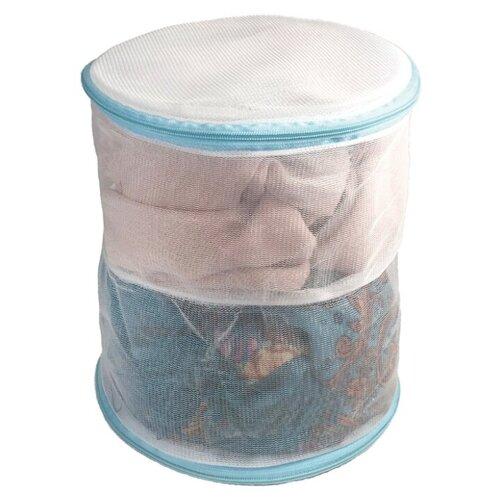 Мешок для стирки Unistor Ring для деликатных вещей белый/голубой