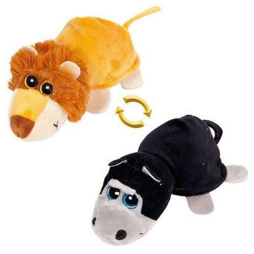 Мягкая игрушка ABtoys Вывернушка Лев-Обезьяна 16 см абвгдейка мягкая игрушка лев 40 см