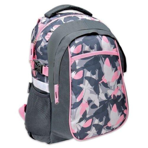 Купить Феникс+ Рюкзак (46204), серый/розовый, Рюкзаки, ранцы