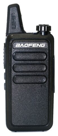 Рация Professional Walkie talkie (Baofeng BF-R5)