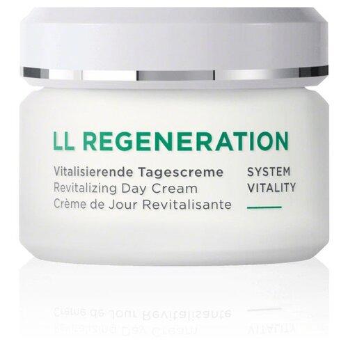 Annemarie Borlind LL Regeneration Revitalizing Day Cream Дневной крем для лица, 50 мл