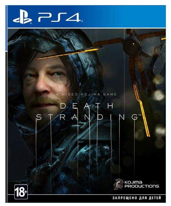 Игра для PlayStation 4 Death Stranding, полностью на русском языке фото 1