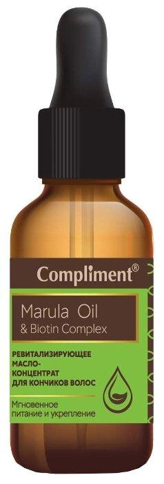 Compliment Marula Oil & Biotin Complex Ревитализирующее масло-концентрат для кончиков волос