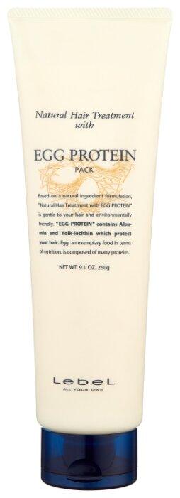 Lebel Cosmetics Натуральная серия Питательная маска для волос EGG PROTEIN