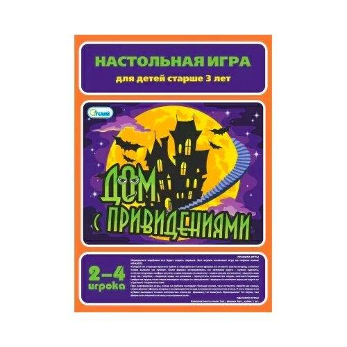 Настольная игра Гелий Дом с привидениями