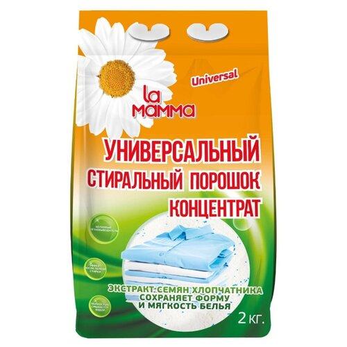 Стиральный порошок La Mamma Универсальный пластиковый пакет 2 кг