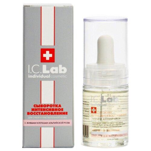 I.C.Lab Rich Nutrition Сыворотка для лица Интенсивное восстановление, 15 мл