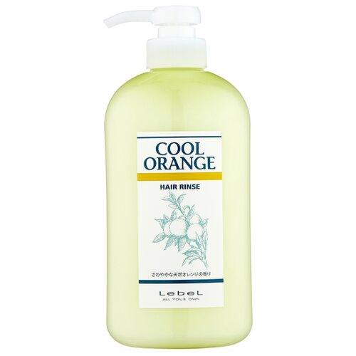 Купить Lebel Cosmetics бальзам-ополаскиватель для волос Cool Orange Hair Rince, 600 мл