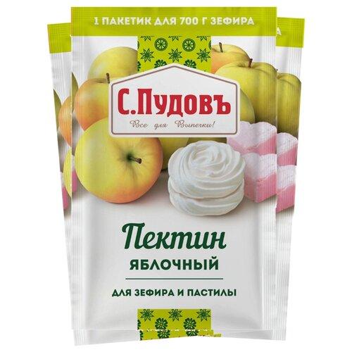 С.Пудовъ Пектин яблочный для зефира и пастилы (3 шт. по 10 г)