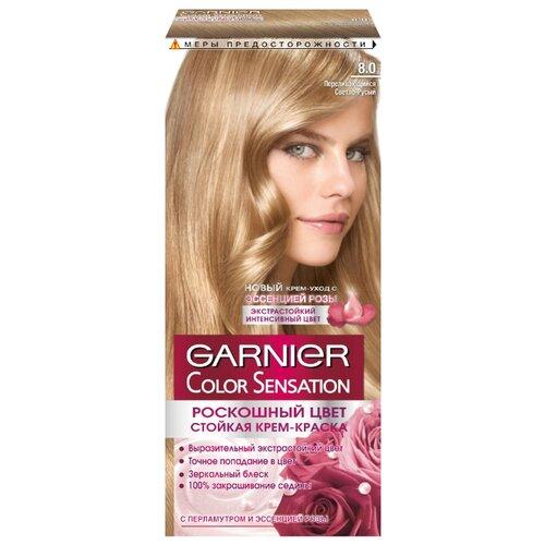 Фото - GARNIER Color Sensation стойкая крем-краска для волос, 8.0, Переливающийся светло-русый garnier color sensation стойкая крем краска для волос 3 16 аметист