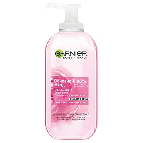 GARNIER очищающий гель-крем для лица Основной уход Розовая вода для сухой и чувствительной кожи, 200 мл svr topialyse gel lavant очищающий гель для сухой чувствительной кожи без щелочи 200 мл