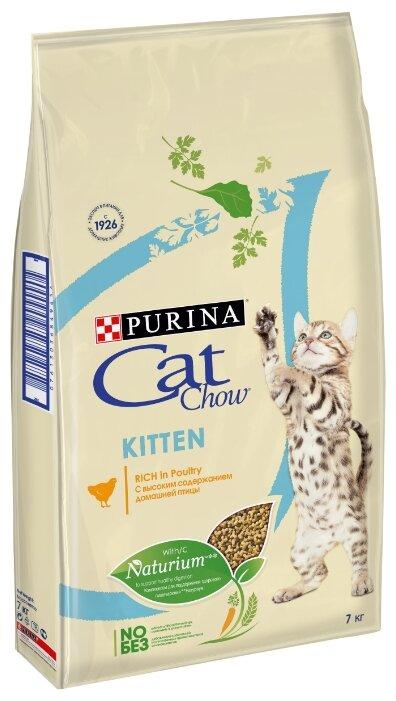Корм для котят CAT CHOW с курицей