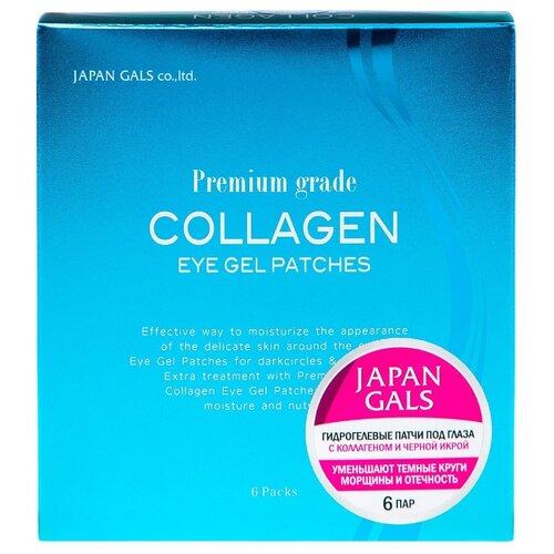 Купить Japan Gals Гидрогелевые патчи для кожи вокруг глаз Collagen (12 шт.)