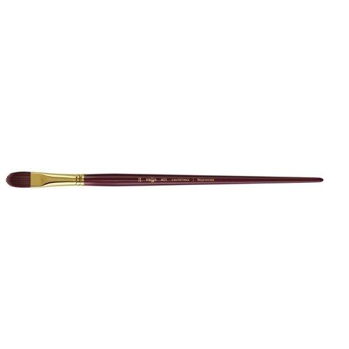 Купить Кисть ГАММА Вернисаж синтетика №22, плоскоовальная, длинная ручка бордовый, Кисти