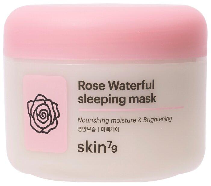 Skin79 Rose Waterful Sleeping Mask Увлажняющая маска с экстрактом Дамасской розы