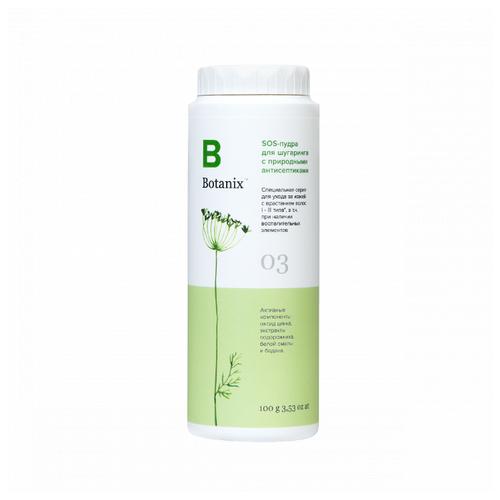 Botanix SOS-пудра для шугаринга с природными антисептиками 100 г