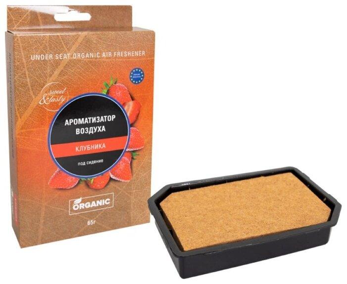Kraft Ароматизатор для автомобиля Organic Sweet&tasty Клубника 65 г