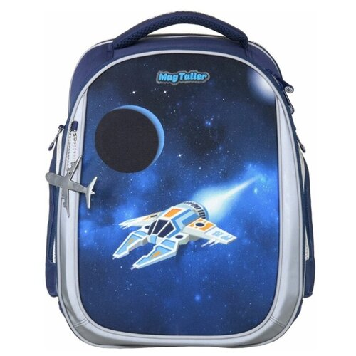 Mag Taller Рюкзак Unni Spaceship, синий mag taller рюкзак zoom sport синий