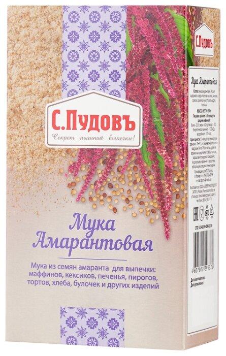 Мука С.Пудовъ амарантовая, 0.2 кг