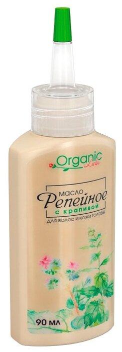 Organic Labs Масло репейное с крапивой