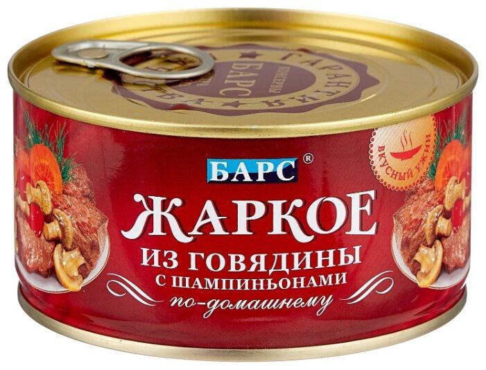 БАРС Жаркое из говядины с шампиньонами по-домашнему 325 г