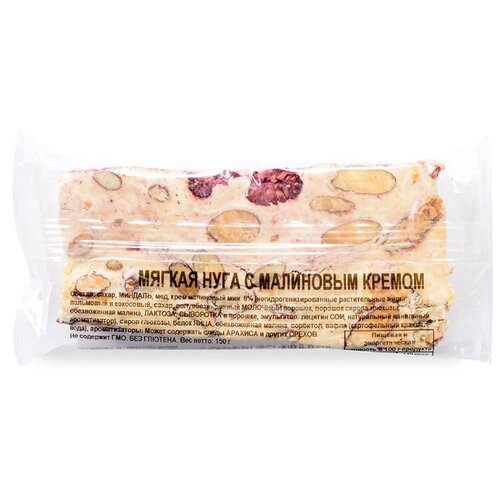 Нуга Sogni di Zucchero с малиновым кремом 150 г цепочка с подвеской sogni 925 201102251