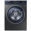 Стиральная машина Samsung WW80R62LAFX
