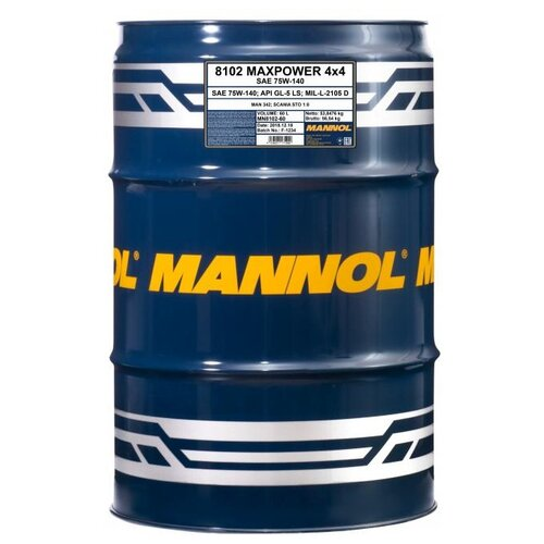 Трансмиссионное масло Mannol Maxpower 4x4 75W-140 60 л