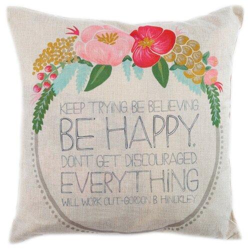 Чехол для подушки Pastel Be happy 45х45 см (1315522) бежевый чехол для подушки violet листья жаккард 45х45 см p02 5003 1