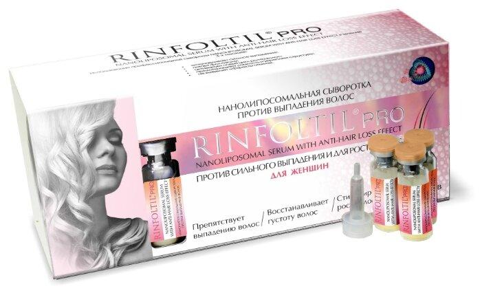 Rinfoltil PRO Нанолипосомальная сыворотка против выпадения волос для женщин