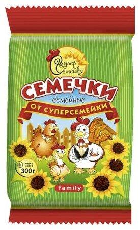 Семена подсолнечника Суперсемейка Cемейные жареные 300 г