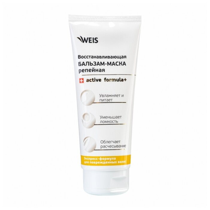 WEIS Active Formula+ Бальзам-маска восстанавливающая репейная