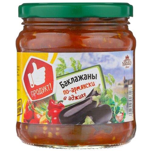 Баклажаны в аджике по-армянски MIKADO стеклянная банка 450 г mikado sms 011 1 0 г
