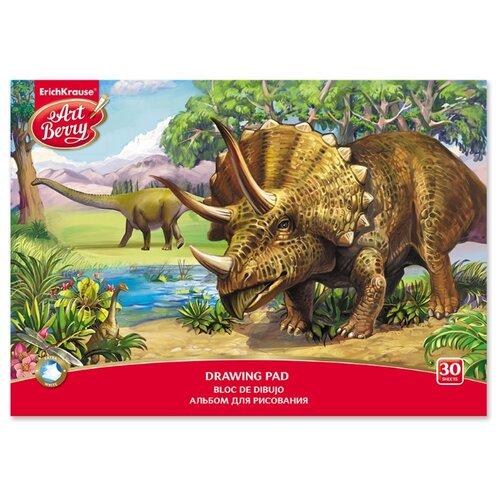 Купить Альбом для рисования ErichKrause ArtBerry Эра динозавров 29.7 х 21 см (A4), 120 г/м², 30 л., Альбомы для рисования