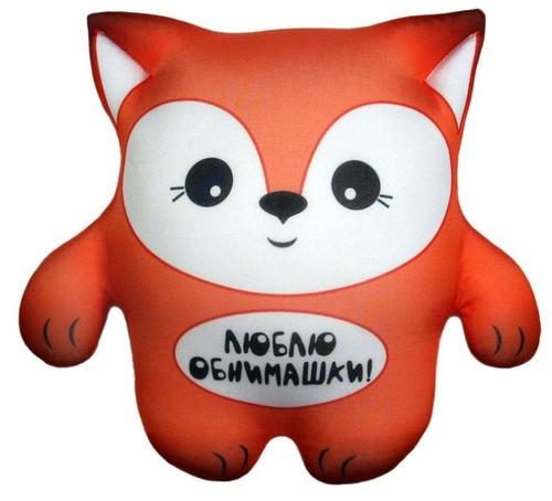 Игрушка-антистресс Штучки, к которым тянутся ручки Лиса оранжевая 22 см — цены в магазинах рядом с домом на Яндекс.Маркете