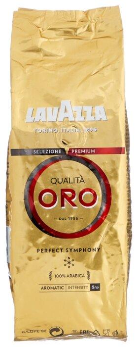 Кофе в зернах Lavazza Qualita Oro — сколько стоит — выбрать на Яндекс.Маркете