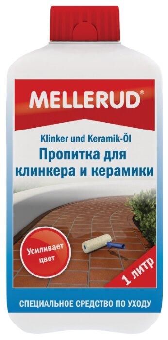 Mellerud пропитка для клинкера и керамики