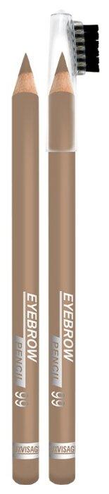 LUXVISAGE карандаш для бровей стойкий пудровый